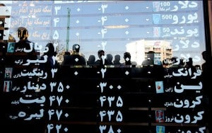 Ahmad Alavi Iranian Government Failed to Control Foreign Exchange Markets