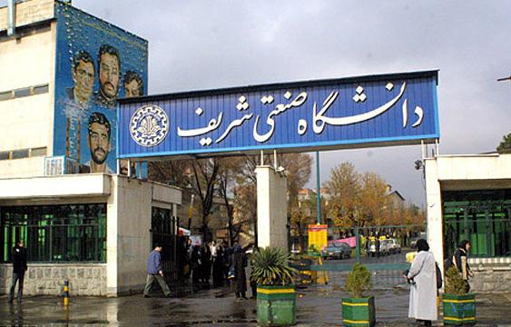 Iran Opens 24 male-only Colleges