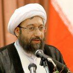 Iran's Judiciary Chief Ayatollah Sadeq Amoli Larijani