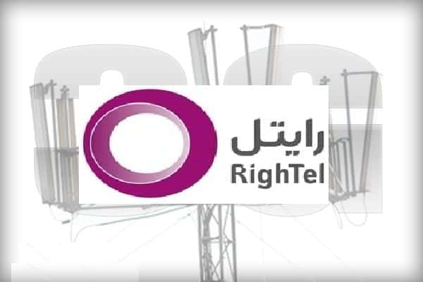 Rightel is the first mobile operator in Iran which is offering 3G services