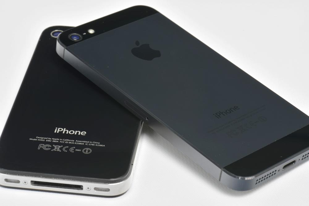 iPhone 5 Price Reduced in Iran's Markets