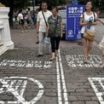 Phone Lane in China Solves Nothing